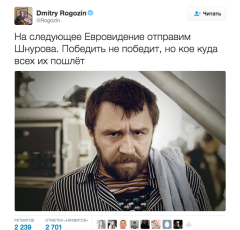 «Властям России и Украины ес…
