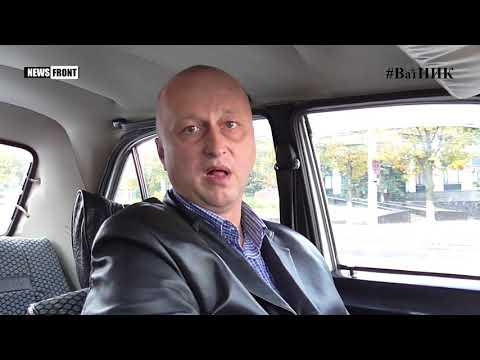 Ватник поздравил бывшего украинского друга