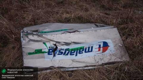 Пушков о МН17: Киеву есть, ч…