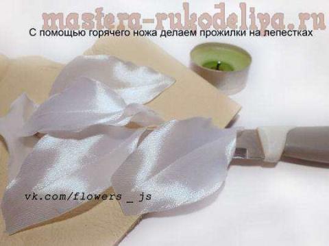 Мастер-класс по канзаши: Лилия