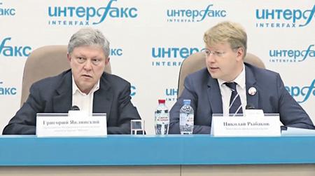 Явлинский против Путина и Трампа