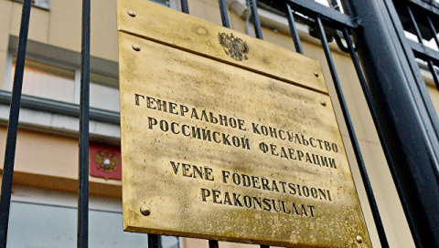 Эстонские власти предписали российским дипломатам покинуть страну