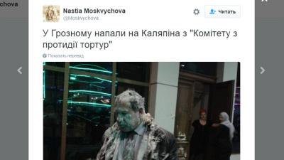 В Кремле назвали нападение н…