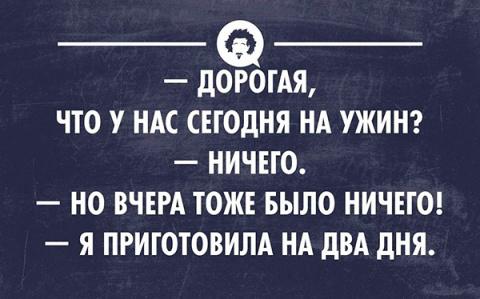 25 весёлых открыток)))