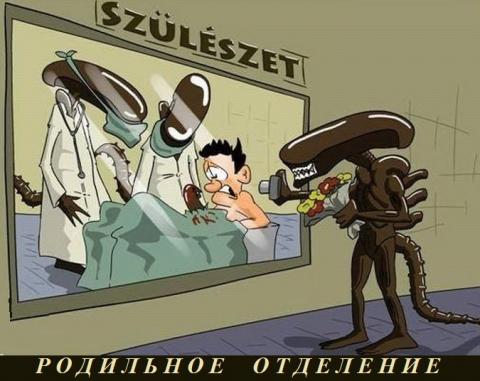 ЧЁРНЫЙ ЮМОР 7