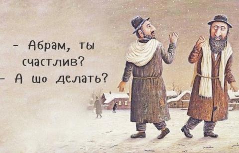 15 одесских анекдотов, котор…