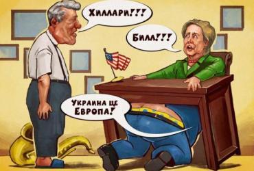 Наливайченко рассказал про казус Порошенко и Клинтон