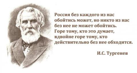 Я устал от обвинений в адрес России! Крик души русского человека