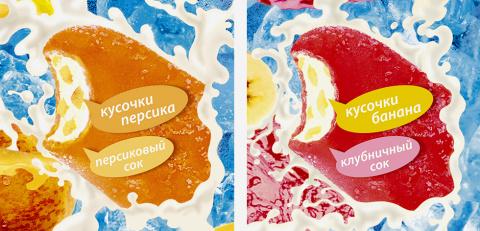 Доска для серфинга вдохновила создателей упаковки мороженого