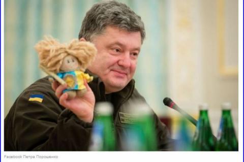 Кукла помогает президенту Ук…