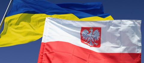 На Украине под посольством Польши взорвали петарду