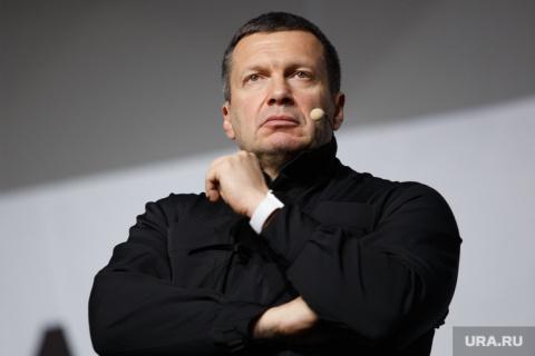 Телеведущий Соловьев назвал …