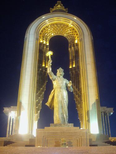 Исмоили Сомони - Душанбе