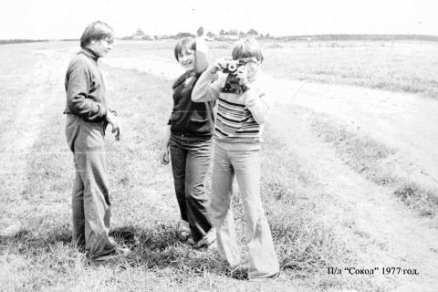 """Дорога на Кантемировку.1977 год. Слава Сухин, Рита Парамонова, """"Профессор""""."""