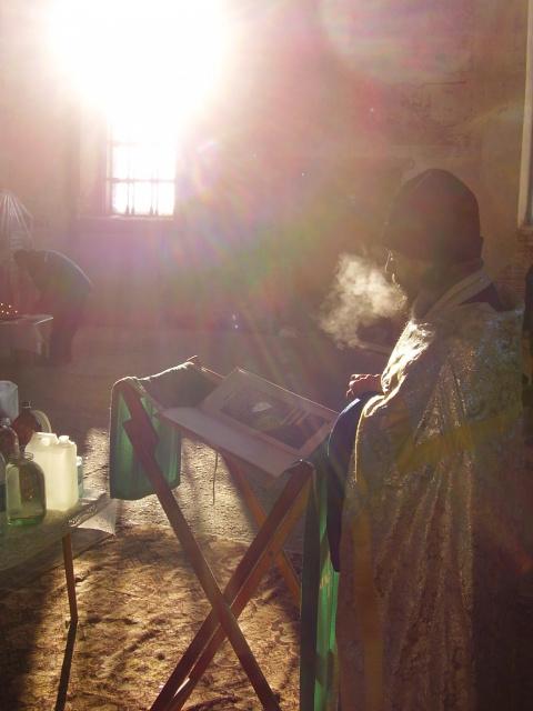 Крещенская служба