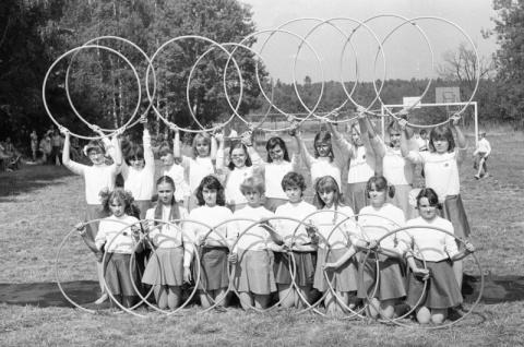 1981 30 лет 1 отр. девочки