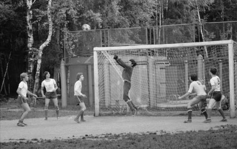 """1977 футбол с """"Огоньком"""""""
