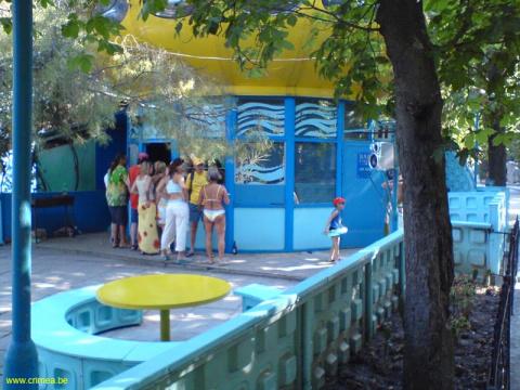 Тарелка бар, Гурзуф, Ялта, Крым, отдых в Крыму