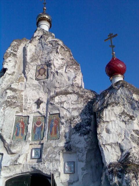 Меловой храм в скале. Костомарово