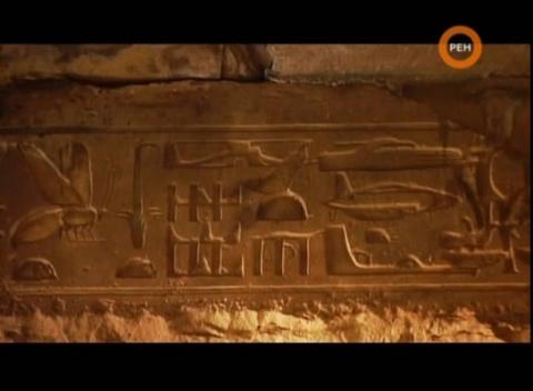 Откуда на стенах Храмов в Др. Египте изображения вертолёта, танка и истребителей?