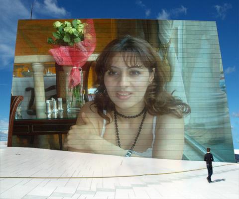 Нана Минасян