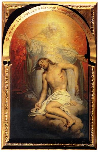 Бог Отец созерцает своего распятого Сына.\Боровиковский.\