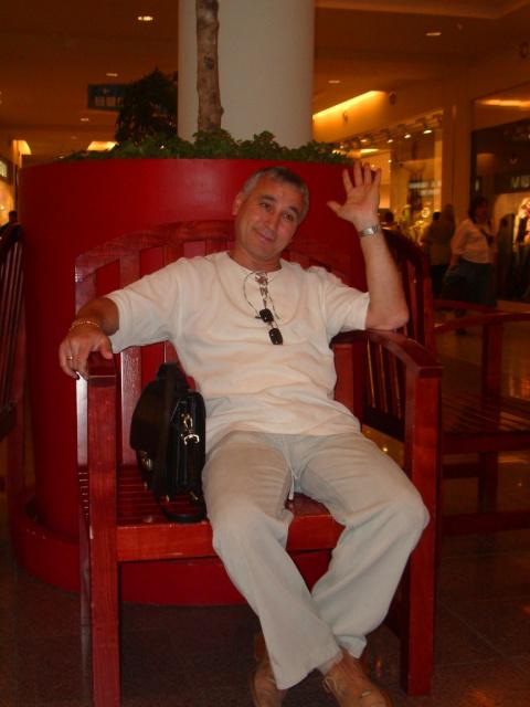 Саматов Бахром