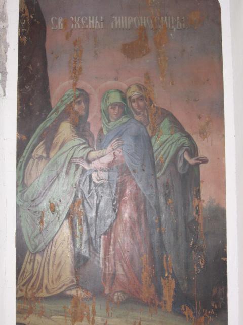 Жены Мироносицы\фреска