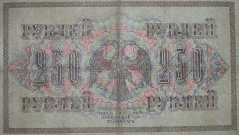 Свастика - не символ фашистской германии - это Славянский символ солнца, Она использовалась вплоть до Революции!