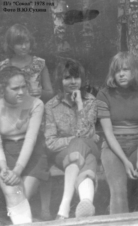 Девочки. 1978 год. Кучеренко Света, Шмелёва Света, Таня Либерман, Ефремова Ира