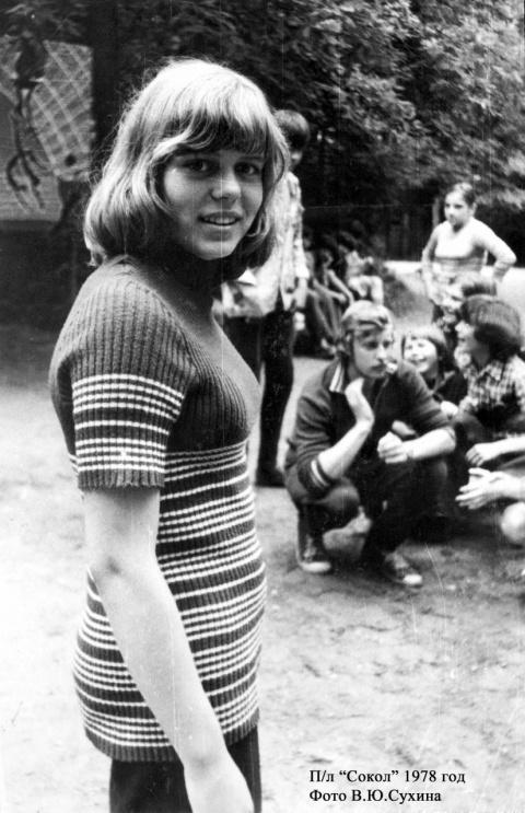 1978 год. Ира Ефремова.
