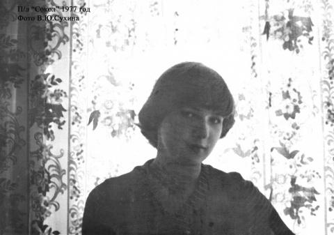 Олеся Бойкова. 1977 год.