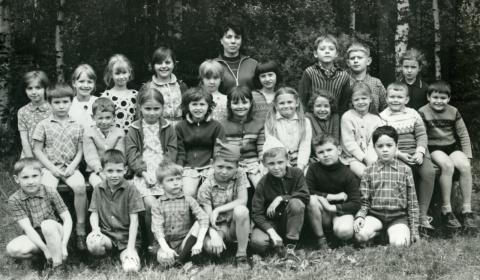 1974 год   7 отряд супер фото