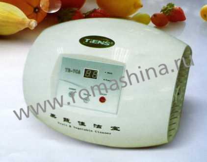 Генератор активного кислорода (прибор-очиститель для фруктов и овощей)