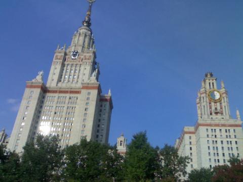 Фото места МГУ