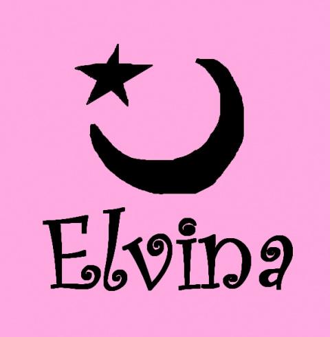 Открытки с именем эльвина