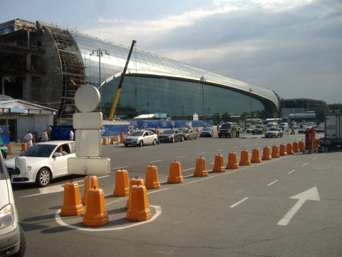 Фото места аэропорт домодедово