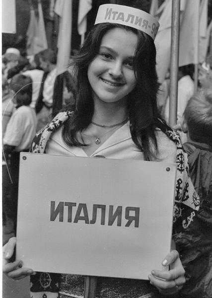 1990 мисс Италия-90  Юля Михеева. Открытие чемпионата мира по футболу в Италии...