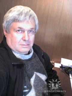 Александр Нерадов