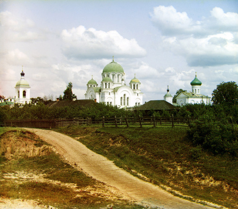 Спасо-Ефросиньевский жен.монастырь. Полоцк. 1912г.