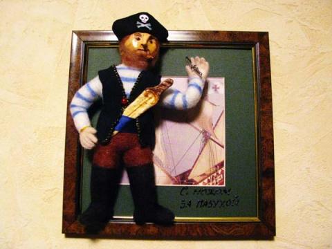 Пират с кинжалом