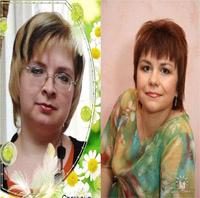 Светланы из группы Светлана в Одноклассниках