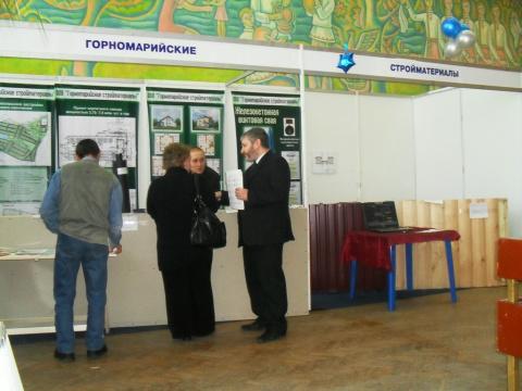 """ООО """"Горномарийские строительные материалы"""""""