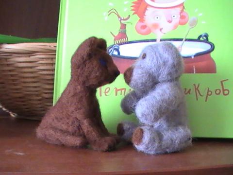 киска и мишун ищут друзей