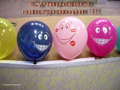 http://mtdata.ru/u32/photo2E2E/20327140171-0/big.jpeg