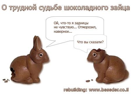 """""""УДАР"""" и политсила Порошенко вместе пойдут на выборы Рады - Цензор.НЕТ 1765"""