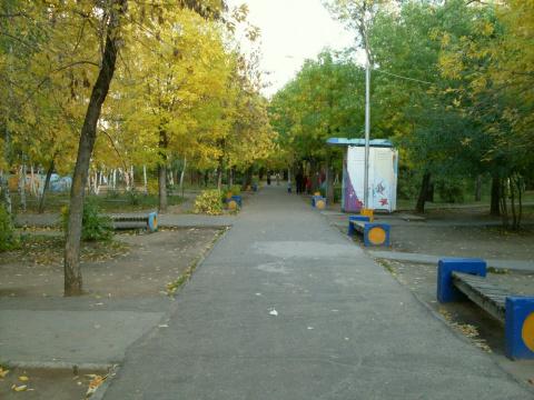 В парке осенью