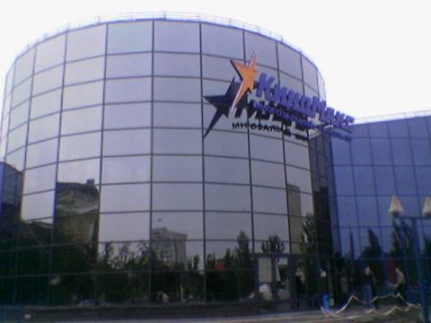 torgoviy-tsentr-kinoteatr-volgograd