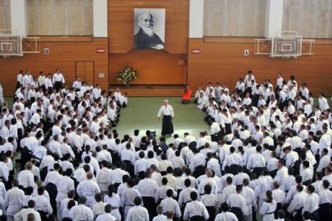 10 Международный конгресс Айкидо в Танабэ (Япония, 2008 г.)