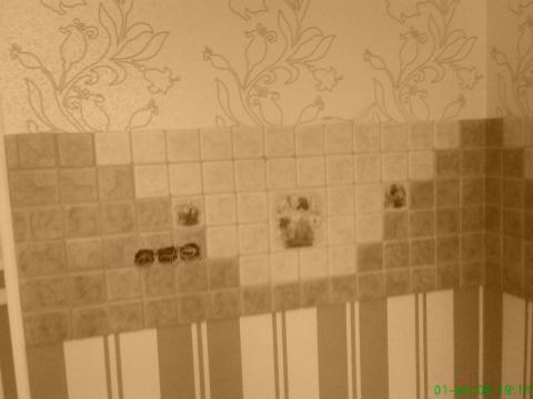 Idee carrelage salle de bain castorama à Saint-Paul - Clermont-Ferrand - Venissieux Prix ...